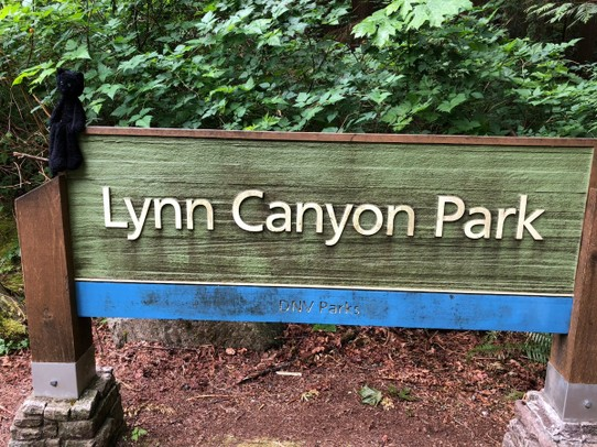 Canada - Vancouver - Travis at the Lynn Canyon Park ecology centre!