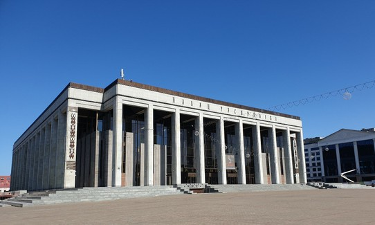 Belarus - Minsk - The Hall of Culture